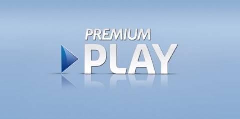 Come Vedere Premium Play su PS3