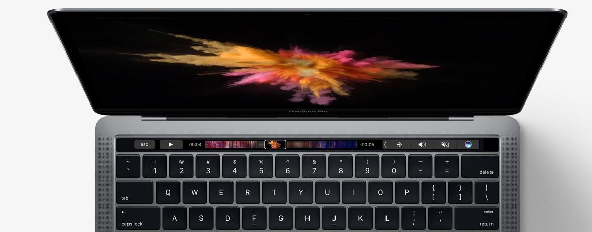 Ecco il Nuovo MacBook Pro