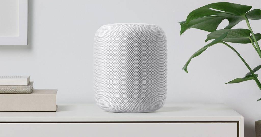 Apple HomePod quale sarà il costo?