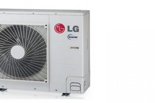Condizionatore LG, modelli di ultima generazione
